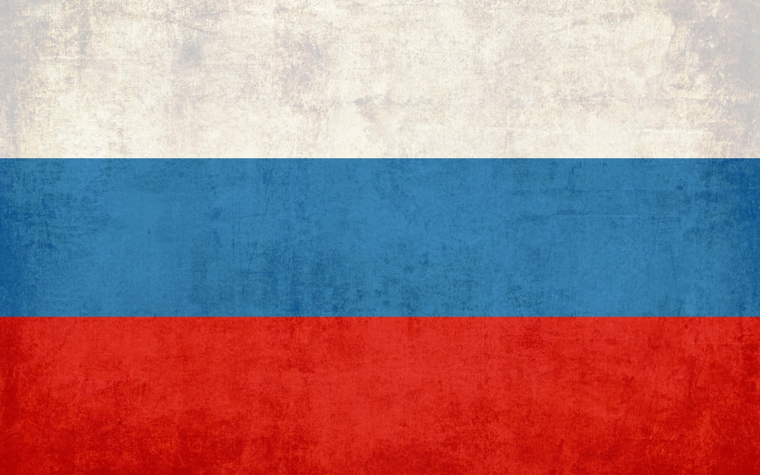 Российские материалы